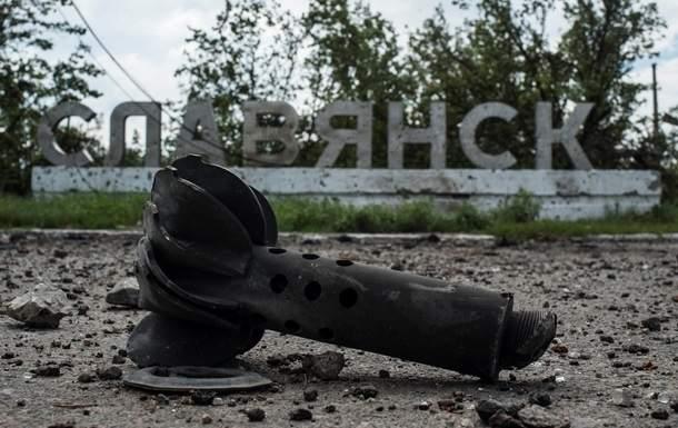 Петиция о переименовании Славянска вызвала бурю эмоций у жителей города