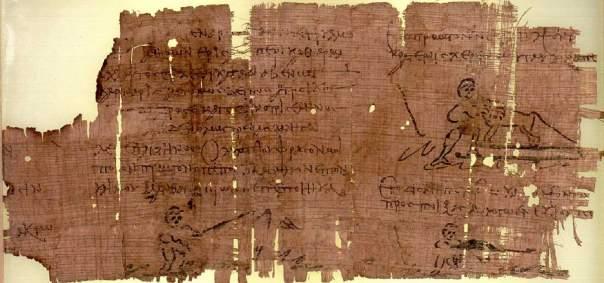 В музее Египта выставлены древнейшие папирусы