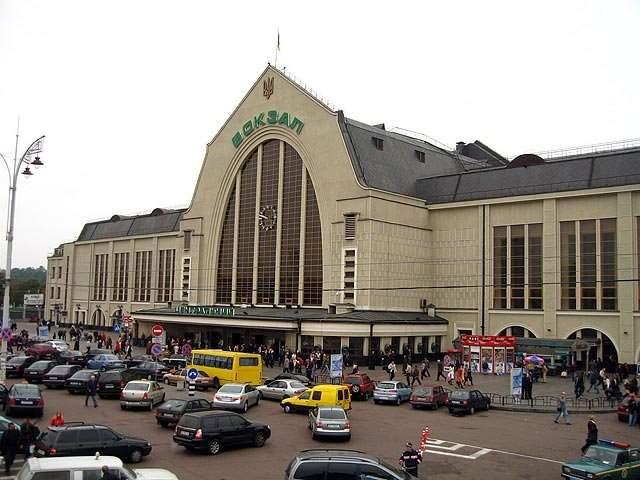 В Нацполицию сообщили о минировании столичного вокзала