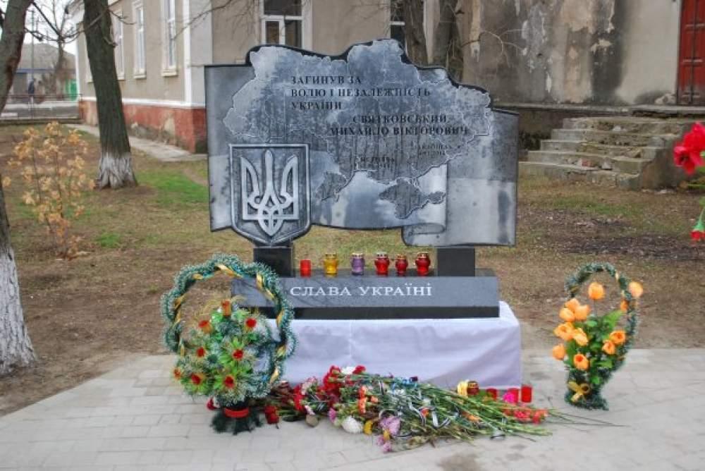 В Киеве установят мемориальные доски погибшим участникам в зоне АТО
