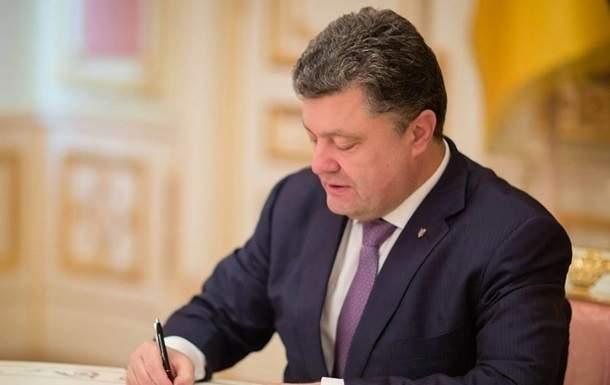 Согласно указу Порошенко, дипломаты смогут работать при ОГА