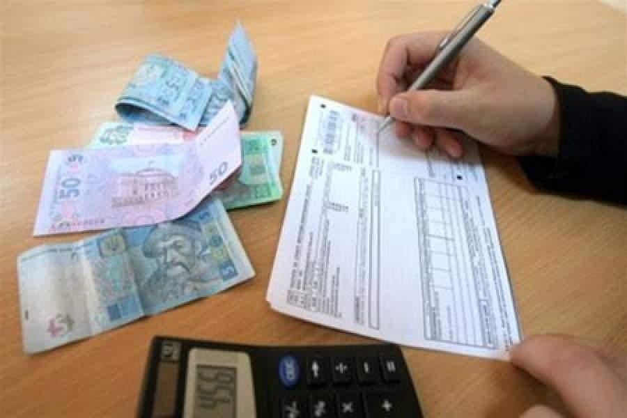Украинцы будут платить за коммуналку в 3 раза меньше