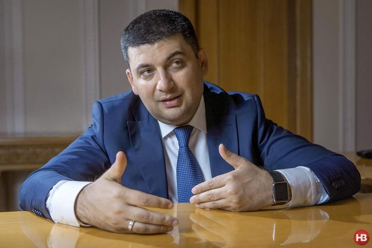 Гройсман о новых возможностях Украины в бизнесе и экономике