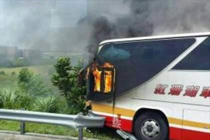 На Тайване заживо сгорели 26 туристов