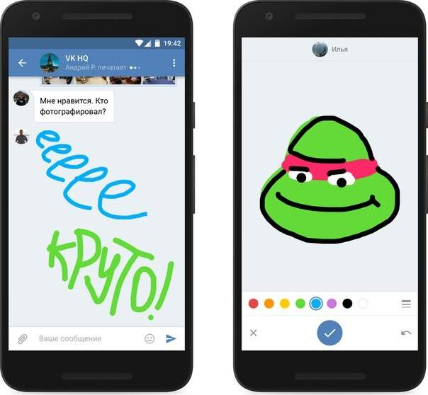ВКонтакте запустила улучшенный фоторедактор и вернула функцию граффити