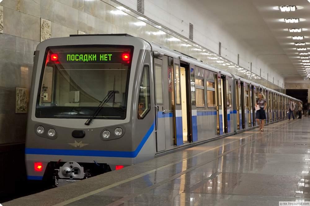 Турецкая компания построит метро в Днепропетровске