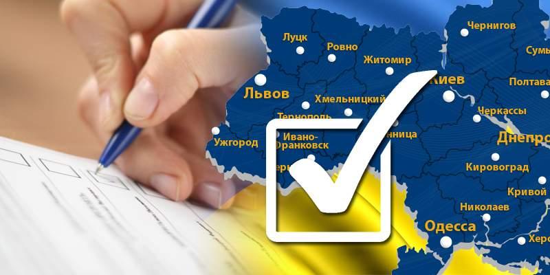В Волынской области на промежуточных выборах победил кандидат от партии