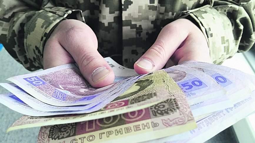 Из-за отпусков в Минобороне и Минфине, военнослужащие ВСУ не получили заработную плату