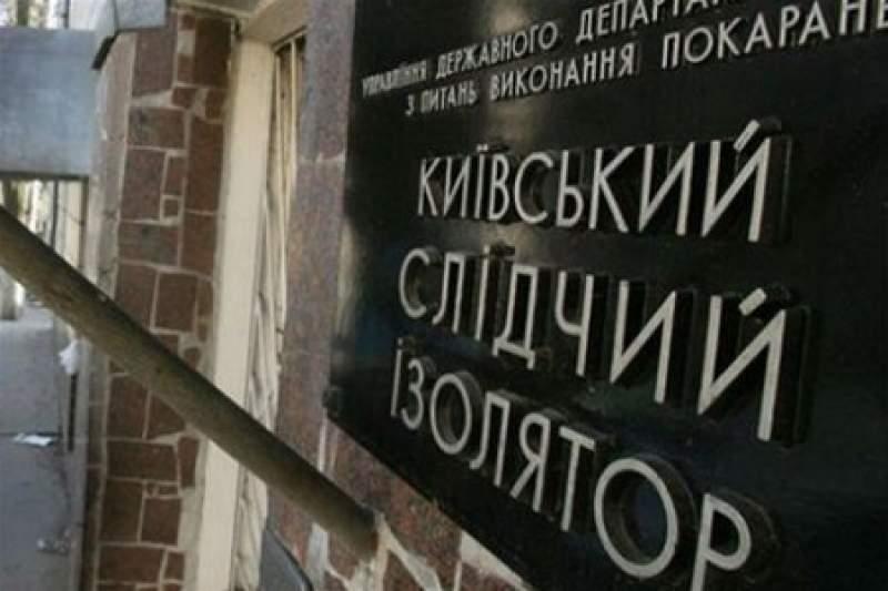 Вид Лукьяновского СИЗО изнутри