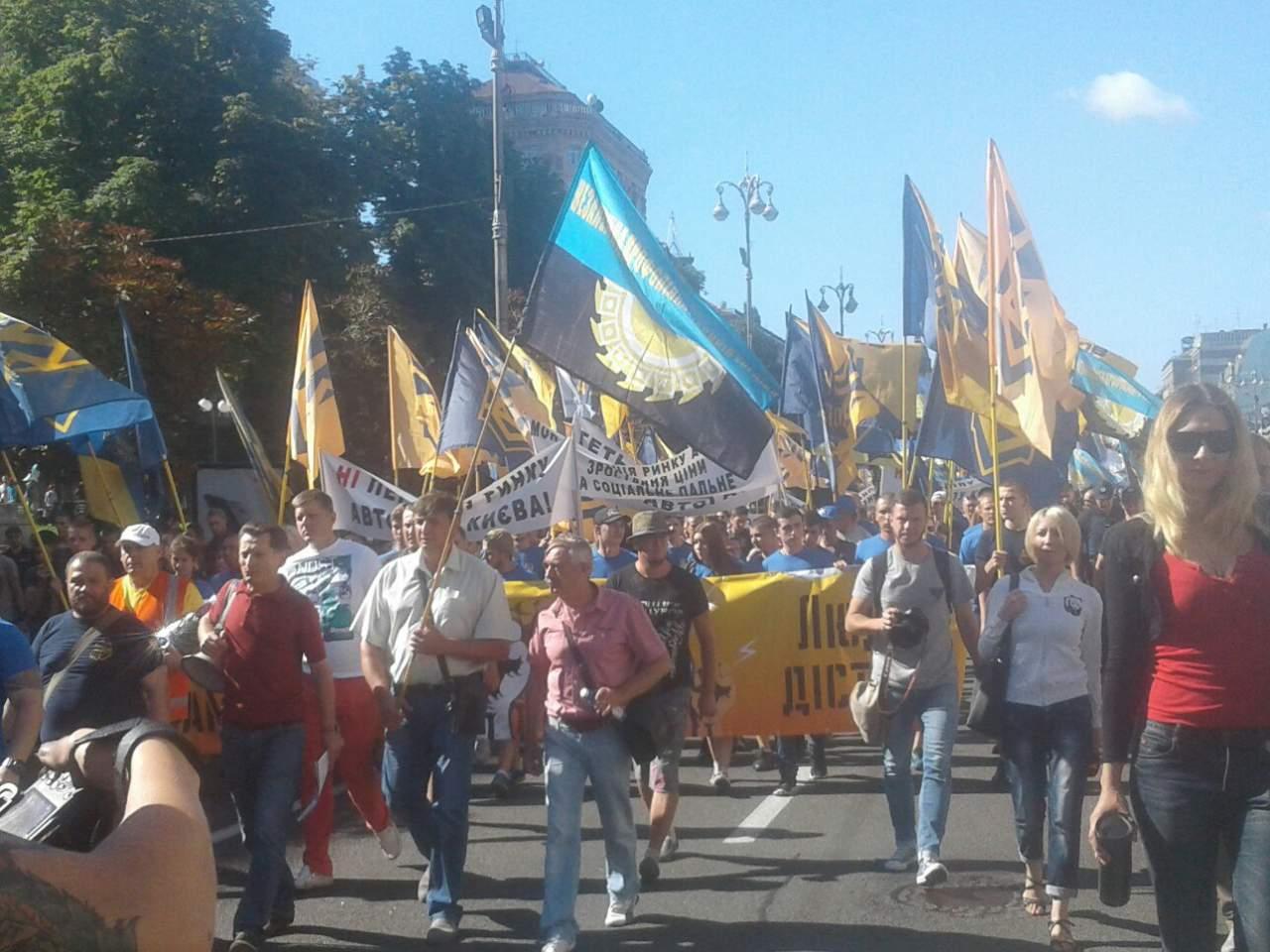 В Киеве начался протест батальона