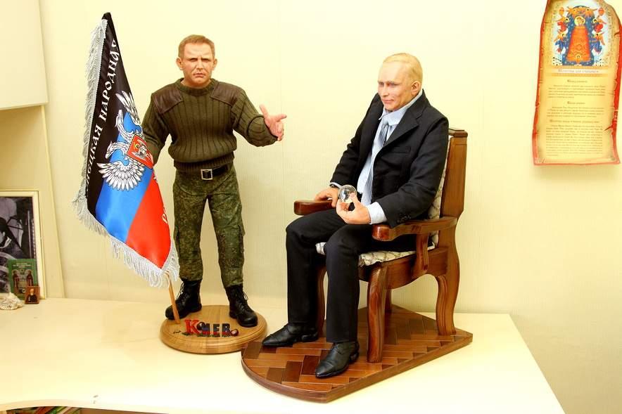 Макеевчанка создала мини-копии Путина и Захарченко