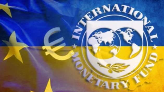 В МВФ не запланирован транш для Украины