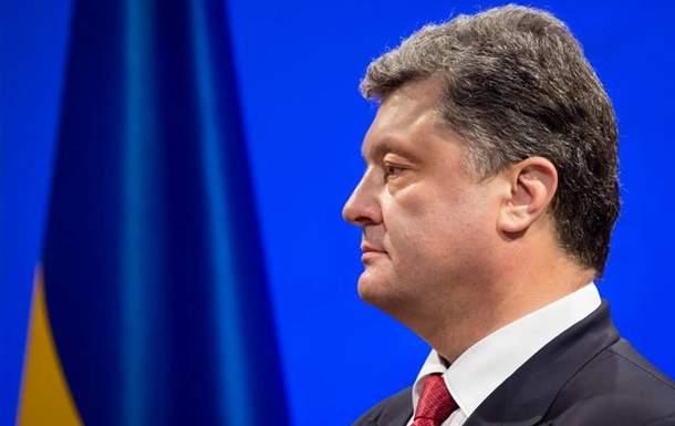 Порошенко подписал указ о частичной отмене санкций против Ирана