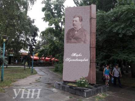 В Кропивницком появится стела известного драматурга