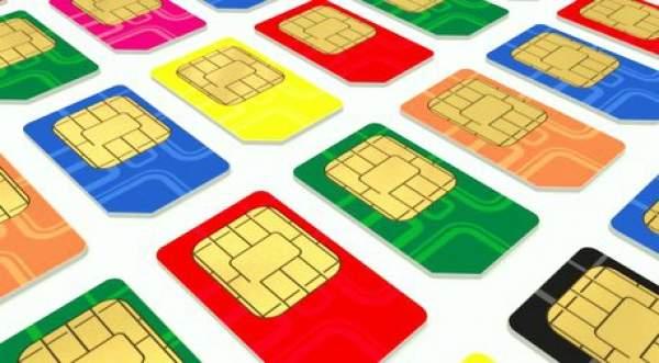В Украине станет доступной услуга сохранения номера при смене оператора