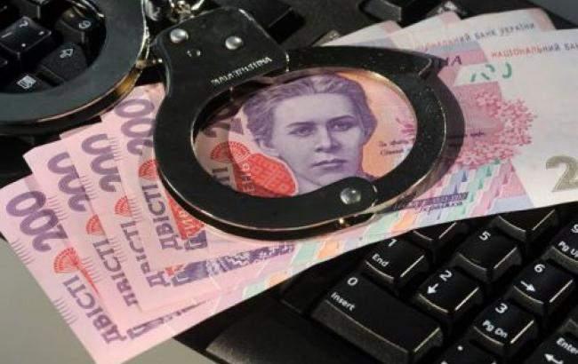 СБУ разоблачила веб-конвертцентр для отмывания денег ЛДНР
