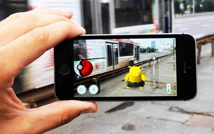 Pokemon Go может принести Apple http://zamanula.ru/wp-content/uploads/2016/07/1469088997_pokemon1_0 млрд