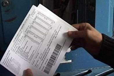 С 1 августа жители столицы смогут оплачивать коммунальные платежи без квитанций