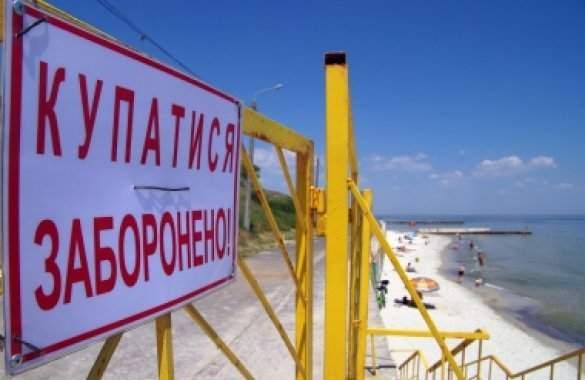 Киевлянка умерла на одном из пляжей Одессы