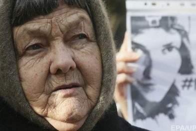 Депутаты Киевского горсовета приняли решение о землеотводе для Савченко