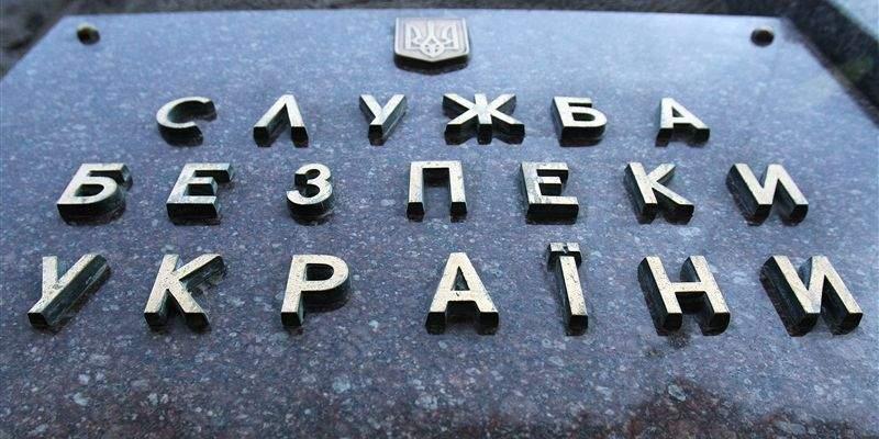 В Киеве СБУ разоблачила чиновников, которые торговали данными из базы таможенной службы