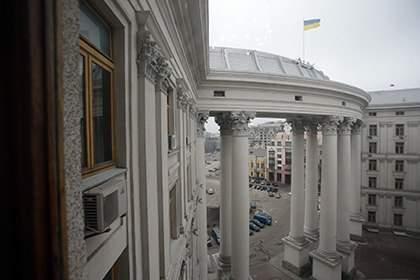 На сайте МИД Украины появилась надпись «Слава России!»