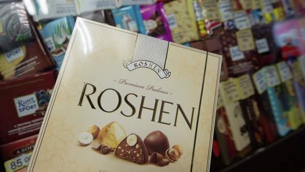 Украинцы предложили Порошенко выплачивать зарплату продукцией Roshen