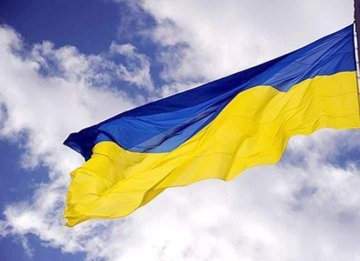 МВФ не выдаст Украине очередной транш до сентября