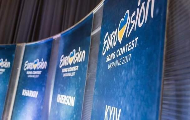 Видео с битвы городов Украины за проведение Евровидения-2017