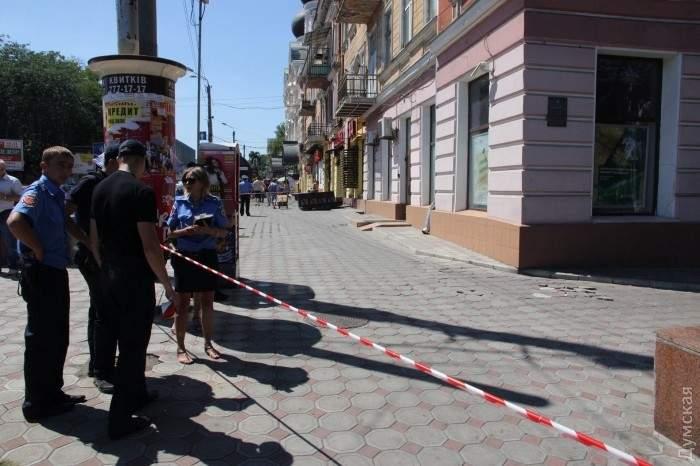 В Одессе заминировали Генконсульство России и