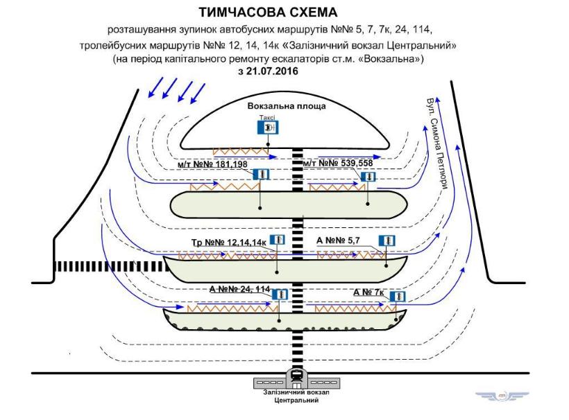 Новая схема остановок транспорта на Вокзальной площади в Киеве