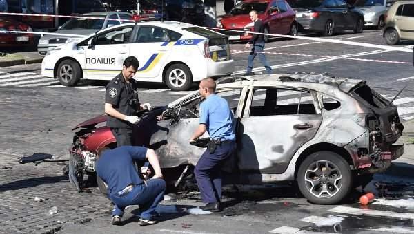 Убийца Шеремета находился в 100-150 метрах от взорвавшегося автомобиля