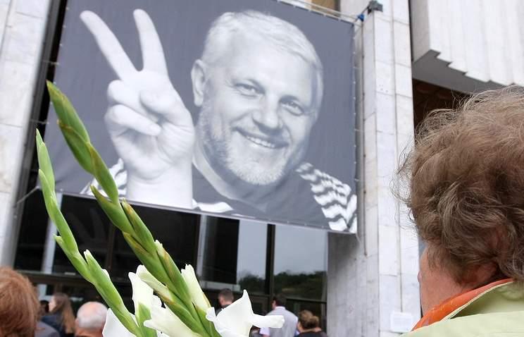 В Минске прощаются с убитым в Киеве Павлом Шереметом