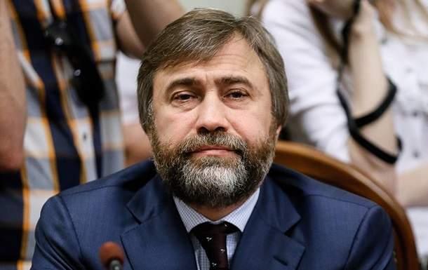 Депутат пригрозил Порошенко импичментом