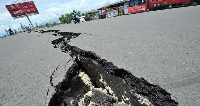 У берегов Индонезии произошло землетрясение магнитудой 5,4