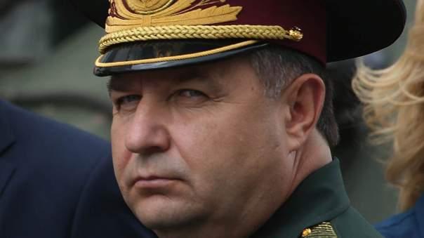 Полторак уволил украинского военного, торговавшего оружием из зоны АТО