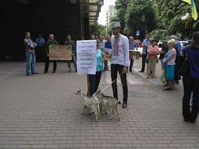 Под ГПУ ожидается пикет в защиту мэров Ирпеня и Бучи