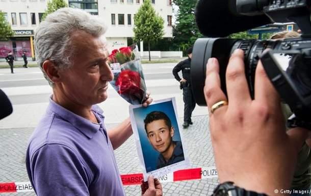 18-летний преступник устроивший стрельбу в Мюнхене имел депрессивное расстройство