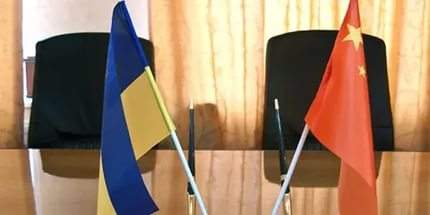 Отношения Украины и Китая в сфере торговли выходят на новый уровень