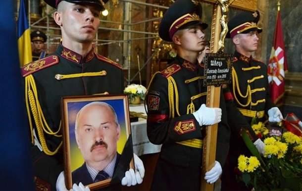 Неизвестные обокрали дом погибшего бойца АТО