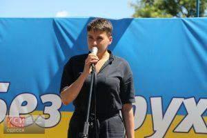Одесситы забросали Савченко яйцами, когда та пыталась призвать граждан к миру с ЛДНР