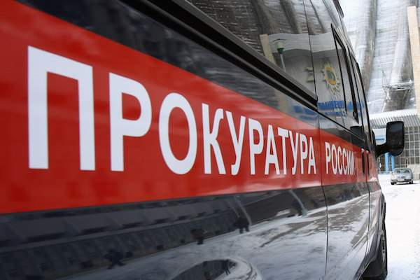 Ялтинская ОПГ незаконно помогла получить российское гражданство 60-ти гражданам Украины
