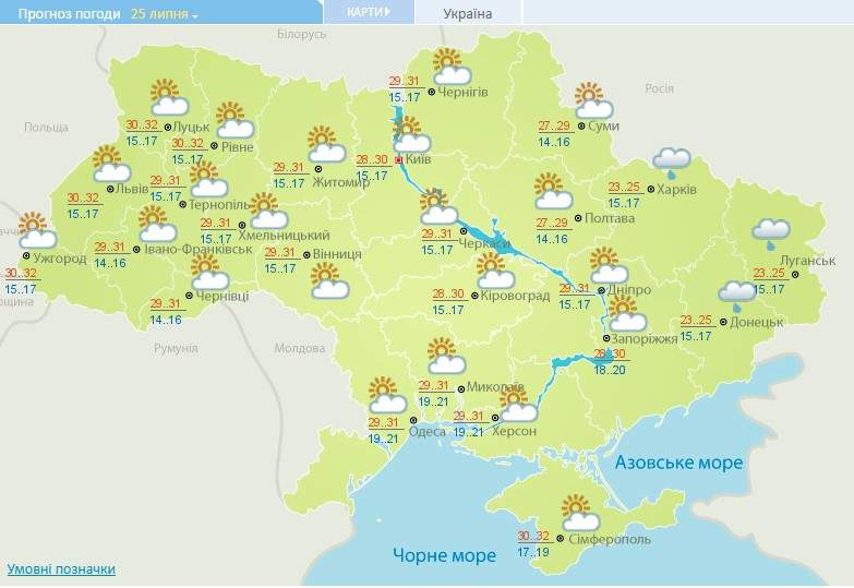 Рабочая неделя в Украине начнется с теплой и сухой погоды