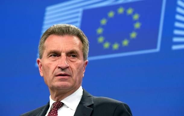 Еврокомиссар Гюнтер Эттингер посетит Украину с рабочим визитом