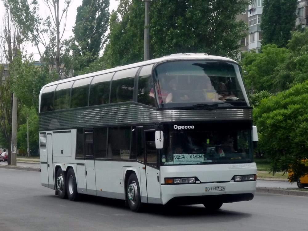 СБУ закрыла транспортное перемещение Одесса-Луганск через Белгород
