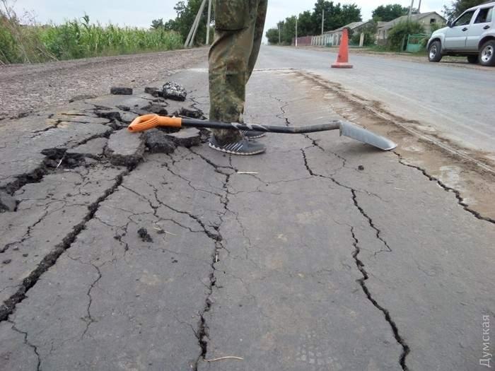 В Одесской области после