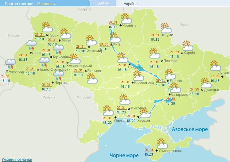 Уже во вторник в Украине температура воздуха превысит 30°