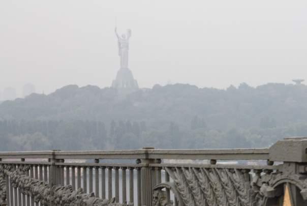 Над столицей навис смог