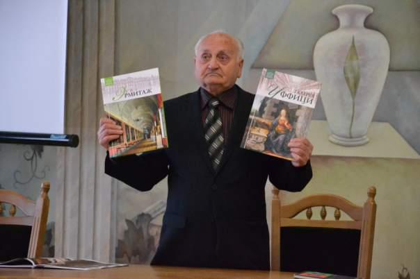 Скончался известный украинский искусствовед