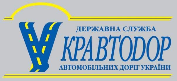 Агрессивная группа людей пыталась проникнуть в здание Укравтодора